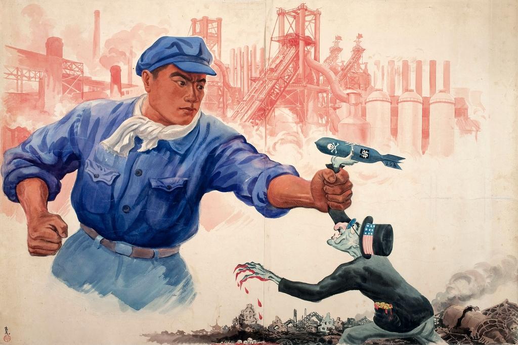 Chinese Anti-American Propaganda