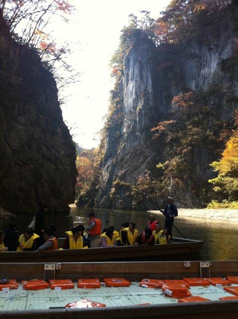 Geibi Gorge Japan