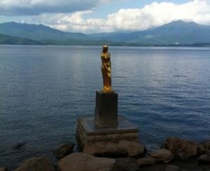 Lake Tazawako Japan