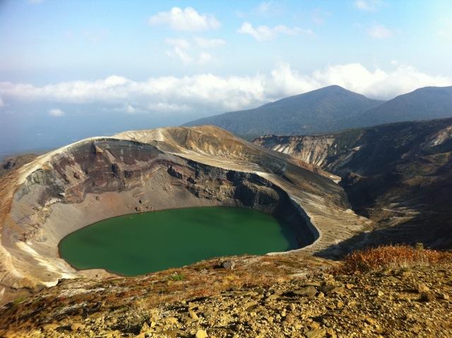 Okama Crater Lake Japan